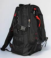 """Городской рюкзак """"Fate"""", фото 1"""
