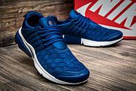 Кросівки чоловічі Nike Air Presto. Сині. 41-45р