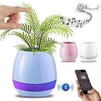 Музыкальный горшок Smart Music Flower pot, голубой