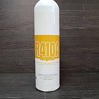 Фреон Refrigerant R-410а