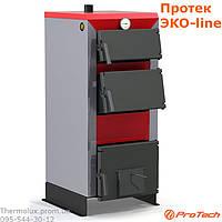 Твердотопливный котел Протек Эколайн 20 кВт (Protech Ecoline 20, Украина)