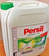 Порошок-гель для стирки PERSIL Universal Gel 10 L