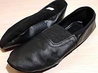 Чешки черные кожаные