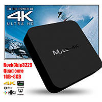 Cмарт TV приставка MXQ-4k Android ОЗУ 1GB HDD 8GB WiFI AirPlay