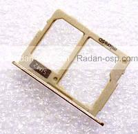 Держатель сим карты и карты памяти (Gold) Samsung Galaxy J5 J530/ Galaxy J7 J730, GH64-06280C оригинал