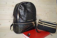 Рюкзак женский Michael Kors (молодежный рюкзак)