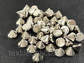 Шипи пластикові пришивні колір срібло 10х9 мм big