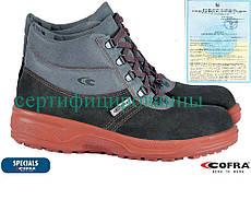 Рабочая обувь для кровельных работ Cofra Италия (спецобувь) BRC-DACHDEC