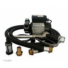 Комплект перекачування дизельного палива LightPump, 220В, 70 л / хв
