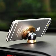 Магнитный держатель для телефона, планшета, навигатора в авто HOLDER CT690