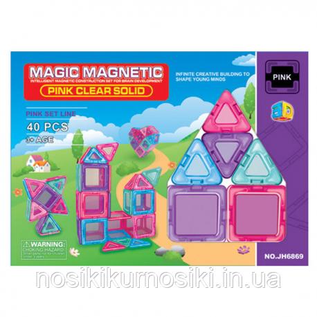 Конструктор магнітний Magic Magnetic 40 деталей