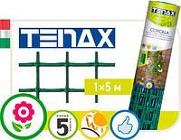 """Сітка полімерна Tenax """"Королла """" зелена (1х5м)"""