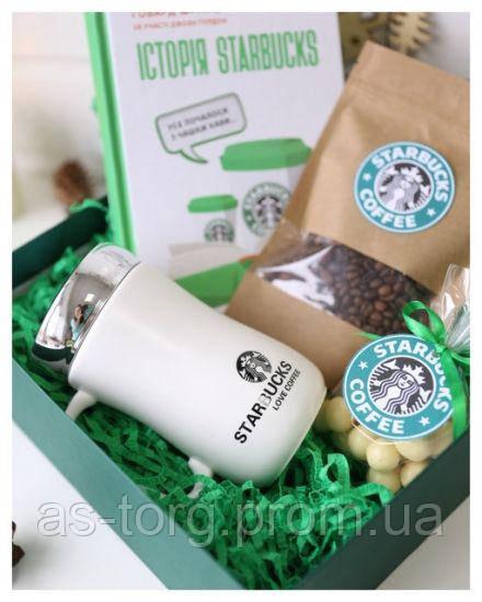 """Подарочный набор Starbucks - Интернет-магазин """"AS-torg"""" в Днепре"""