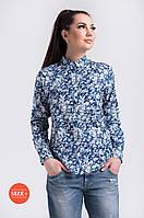 Рубашка женская стильная блузка