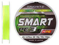Шнур Favorite Smart PE 3x 150м (fl.yellow) #0.2/0.076mm 4lb/1.9kg