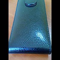 Чехол флип для Sony Xperia P Lt22i (черный/красный/белый)