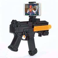 Автомат виртуальной реальности - Ar Game Gun