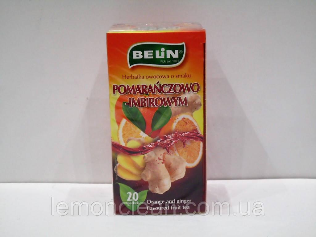 Фруктовый чай Belin с ароматом апельсина и имбиря 20 пак