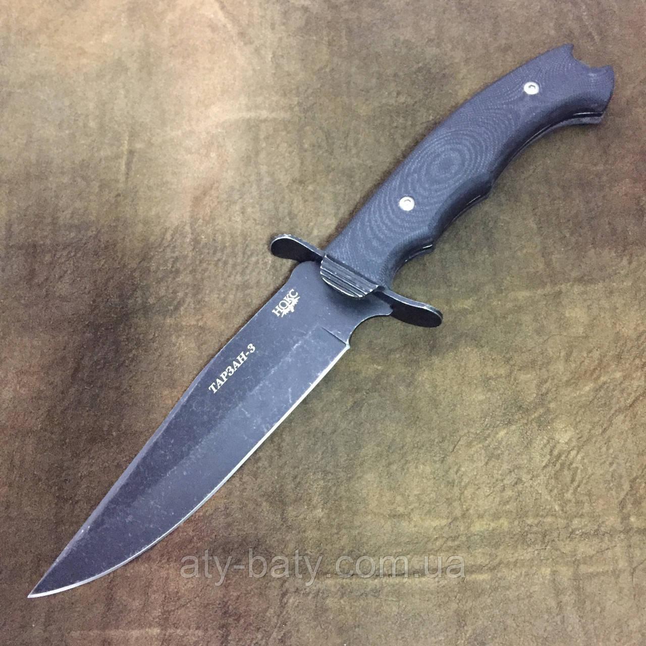 Нож НОКС Тарзан-3 (688-540426), G10