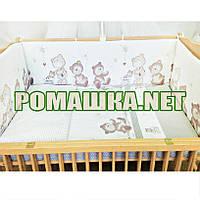 Защита (мягкие бортики, охранка, бампер) в детскую кроватку для новорожденного Мишки горох 3975 Бежевый