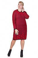 Вязаное платье большого размера 4730 р 58-60