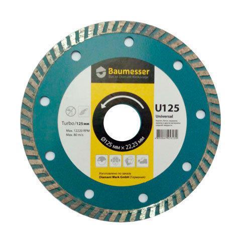 Алмазный диск Baumesser U 125 Universal