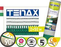 """Сітка полімерна Tenax """"Солеадо"""" біло-зелена (2х50м)"""
