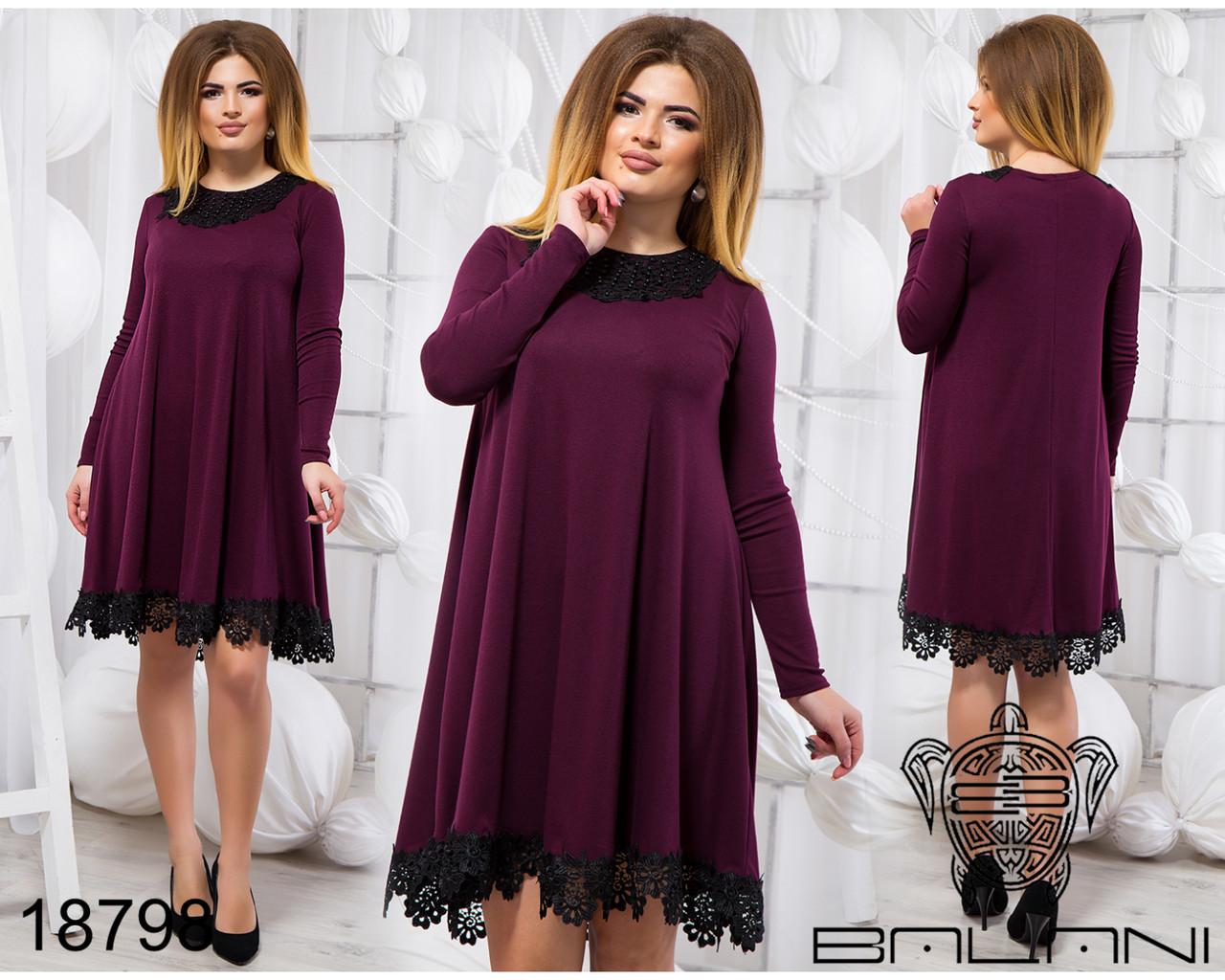 434f2ee8e8e Элегантное женское платье трапеция с кружевом 48
