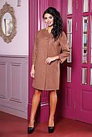 Женский демисезонный кардиган  44, 46, 48, 50, 52, 54 размер. Женская верхняя одежда, пальто