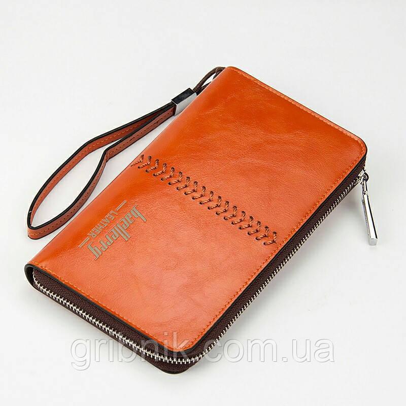 Мужской клатч портмоне Baellerry Leather (Лизер) светло-коричневый - DV Top интернет-магазин в Киеве