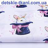 Лоскут ткани с зайцами в синей шляпе на белом фоне, № 1150а, фото 2