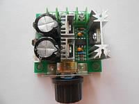 Шим-контроллер (PWM) для двигателя постоянного тока и прочее 12---40VDC/8A