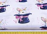 Лоскут ткани с зайцами в синей шляпе на белом фоне, № 1150а, фото 3