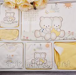 Трикотажный набор одежды с пледом, цвет желтый