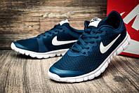 Nike Free Run 3.0. Темно-сині з білим лого. 41-45р