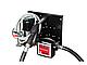 Заправочный модуль PIUSI ST Bi-pump 24V K33 Self 3000, фото 2