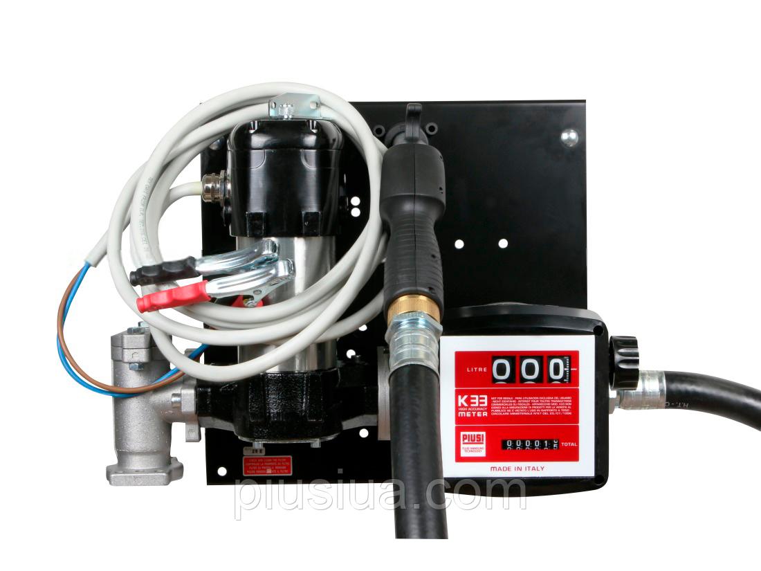 Заправочный модуль PIUSI ST Bi-pump 24V K33 Self 3000