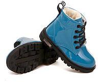 Модные детские зимние лакированные ботинки аквамарин Киев