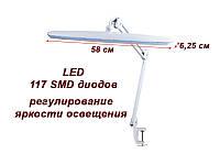 Рабочая лампа 9503 LED светодиодная с креплением к столу, с регулировкой яркости освещения
