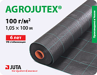 Геотекстиль тканий Agrojutex 100 g/m2  1.05x100 m