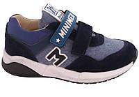 Кроссовки Minimen 96DJINS р. 31 20,5 см Синий с джинсой
