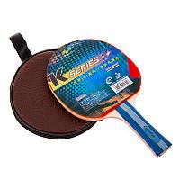 Тренировочная ракетка для настольного тенниса Yaping 1702, фото 1
