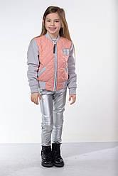 Куртка Peach