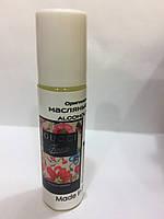 Оригинальные женские масляные духи Gucci Flora Gorgeous Gardenia (Гуччи Флора Джорджиус Гардения) 9 мл