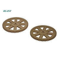 Комплект шестерней для хлебопечки Delfa DB-104708