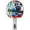 Ракетка для настольного тенниса профессиональная Batterfly WernerSchlager