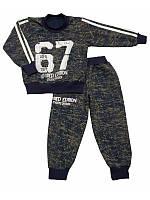 """Спортивный костюм для мальчика """"Форсаж"""""""