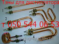 ТЭН для дистиллятора 1, 1,5, 2, 2,5, 3 кВт