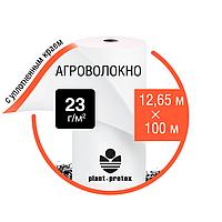 """Агроволокно """"PLANT PROTEX"""" p-23 (12.65x100м) з УК"""