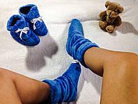 Женские махровые тапочки валянки (сапожки)